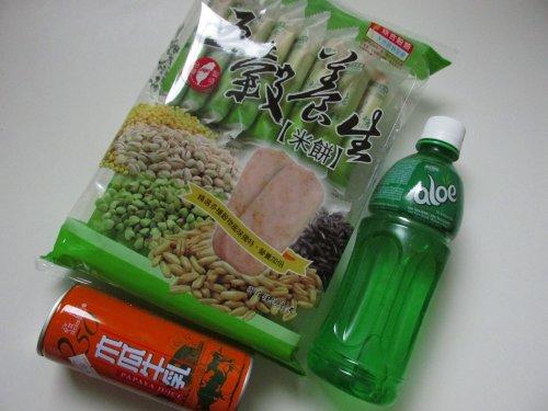 Aziatische snacks