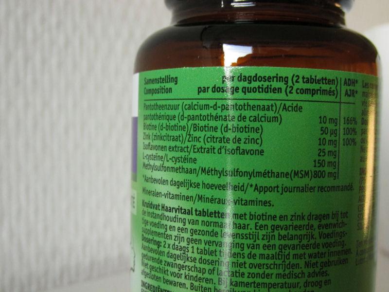 biotine etos