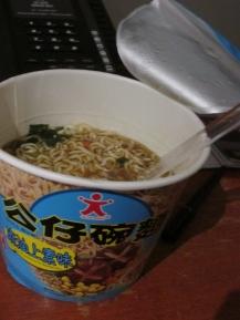 Champignon smaak Noodles