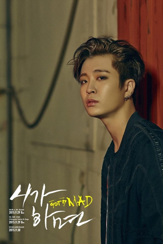 got7-teaser-if-you-do-Youngjae